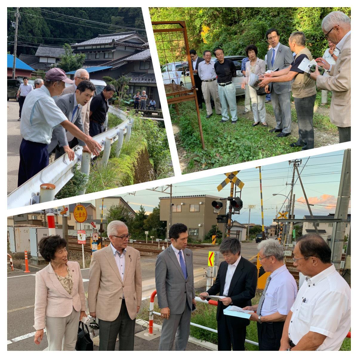 富山県の地域課題に取り組む